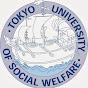 東京福祉大学入学課