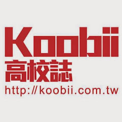 Koobii高校誌