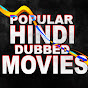 Popular Hindi Dubbed Movies 2016 - Reloaded