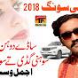 Ajmal Waseem - Topic