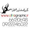Afra Graphic