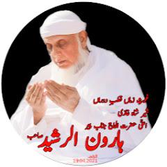 Mohra Sharif