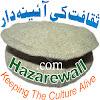 hazarewall khan