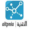 التقنية - altpnia