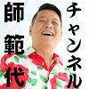 Hiroaki Shiomi