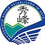 松本秀峰中等教育学校公式チャンネル の動画、YouTube動画。
