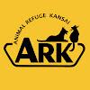 Animal Refuge Kansai - ARK