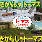 Thomas and Friends Japan Movie