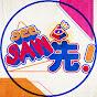 See See TVB