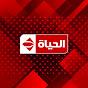 Al Hayah Tv Network