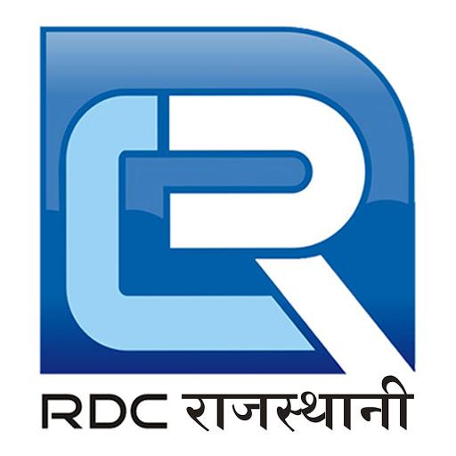 Rdcrajasthani video