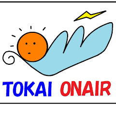 TokaiOnAir profile picture