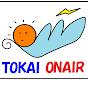 tokaionair Youtube Channel