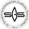Datta Peetham SGS Ashrama
