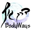 דרך גוף Bodyways