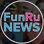 funrunews