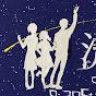 304愛知県立旭丘高校 の動画、YouTube動画。