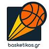 Basketikos.gr