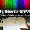 Sing the KJV