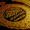 Qur'an Channel