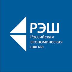 Рейтинг youtube(ютюб) канала Российская экономическая школа