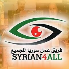 syrian4all