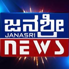 Janasri News