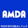Team AMDA
