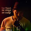 Love Rajput
