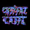 CapitalWastePicture