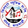 Shivapuri Music