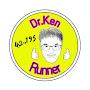 DocKen Runner 42.195