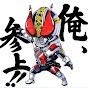 武蔵野かずん の動画、YouTube動画。
