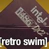 RetroSwim