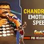 Chandrabose - Topic