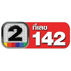 thaich2