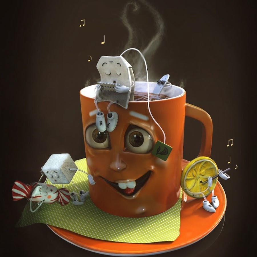 Днем рождением, чаепитие приколы картинки