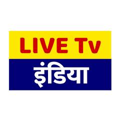 India News Hindi