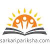 Sarkari Pariksha