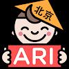 ariinbeijing