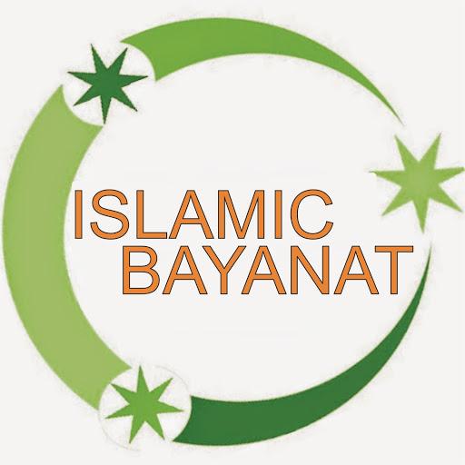 Islamic Bayanat اسلامک بیانات video
