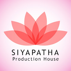 Siyapatha Production House (siyapatha-production-house)