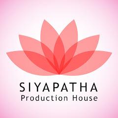 Siyapatha Production House (siyapatha-production-house)