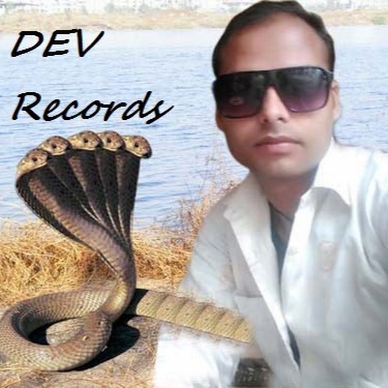 DEV Records
