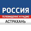 GTRK LOTOS, Astrakhan, Russia, News