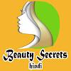 Beauty Secrets Hindi