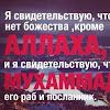 AhluAsar Media