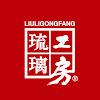 LIULIGONGFANG Official Channel