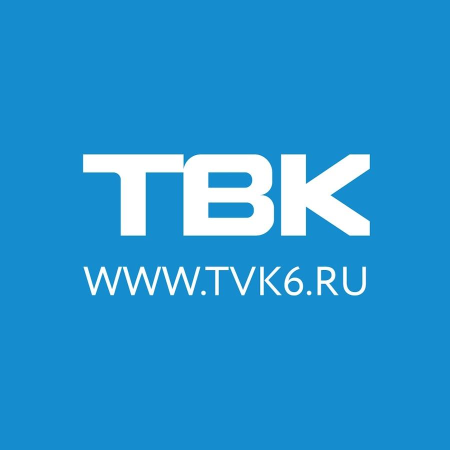 Новости севастополя и крыма сегодня свежие