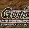 gundoujo